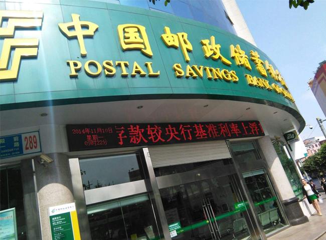 邮政办公大楼改造加固