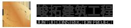 重庆建筑加固公司